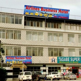 Airline Business Hotel